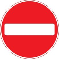 no-entry-for-vehicular-traffic